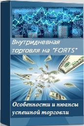 ecover_options_transparent-300x300