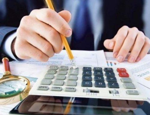 Налогообложение на бирже. Когда выводить прибыль со счета?